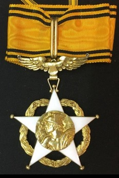 Order of Postal Merit, Commander