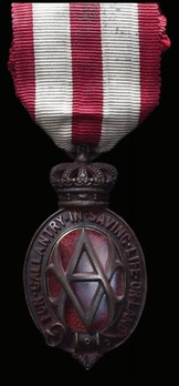 Albert Medal, I Class Medal (for life saving on land) (with Gold and Bronze)