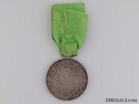 Order of Homayoun, Silver Medal Reverse