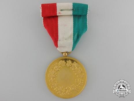 Medal of Civil Valour, in Gold Reverse