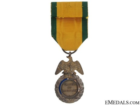 Silver Medal (with Eagle suspension) Reverse
