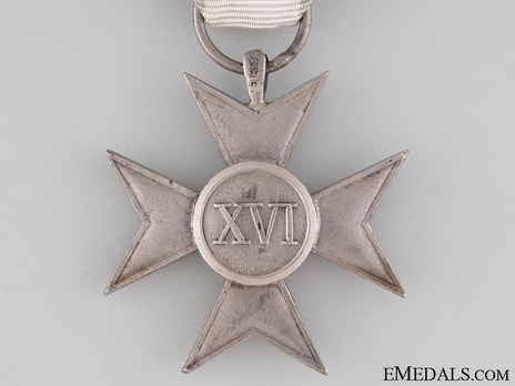 Silver Cross (without crown 1912-1945) Reverse