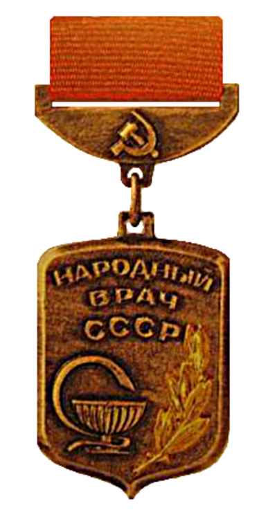 Peoples doctor of the ussr