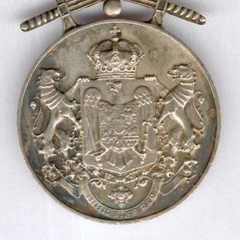 Faithful Service Medal, Type II, II Class (with swords) Obverse