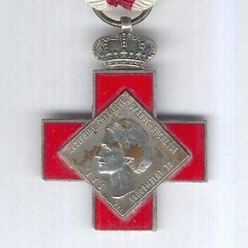 """Silver Medal (stamped """"J.N.L."""") Reverse"""