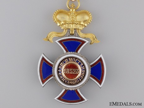 Order of Danilo I (Merit for the Independence), Type III, II Class, Grand Officer Reverse