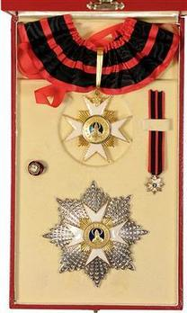 Order of St. Sylvester, Grand Officer Breast Star
