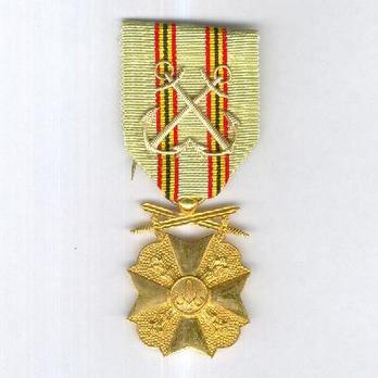 I Class Medal Obverse