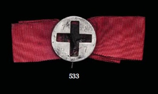 Red Cross Decoration for the Greco-Turkish War (1897)