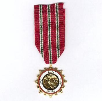 Medal of 8th March Obverse