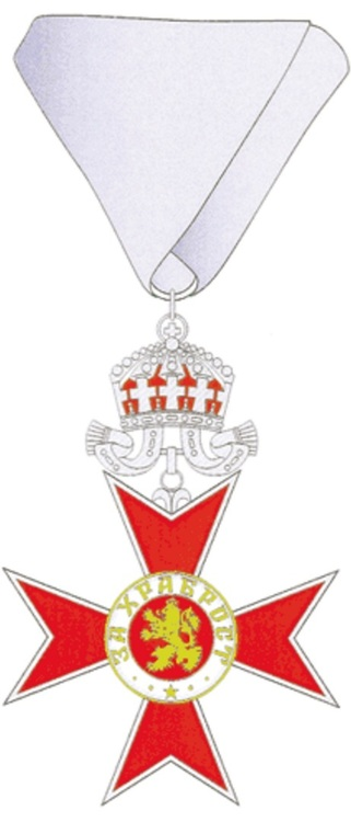 Order+for+bravery%2c+ii+class