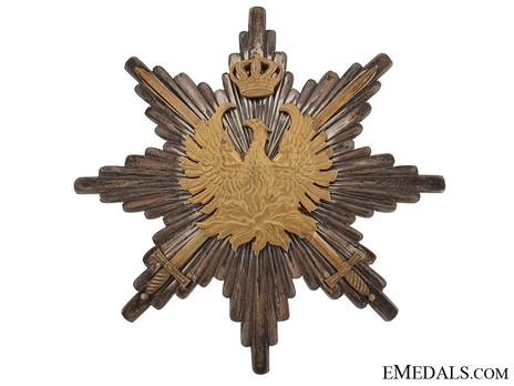 Order of the Phoenix, Type II, Military Division, Grand Cross Breast Star Obverse