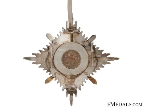 Grand Officer Breast Star (Military Division) Reverse