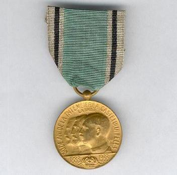 Peles Medal Obverse