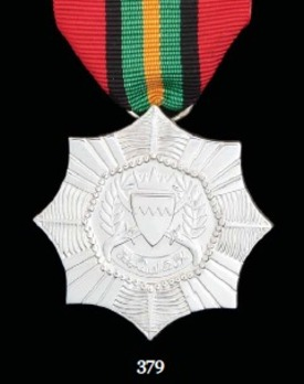 Order of Military Service, II Class