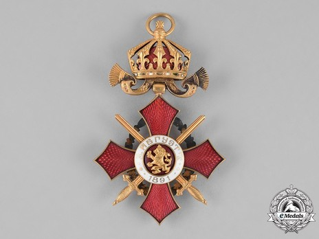 Order of Military Merit, VI Class (with war decoration) Reverse