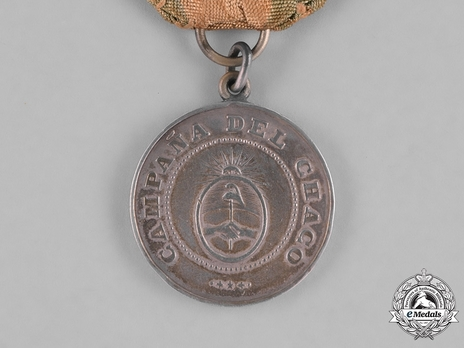 Chaco Campaign Medal, Silver Medal