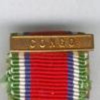 """Miniature Bronze Medal (with """"CONGO"""" clasp) Clasp Detail"""