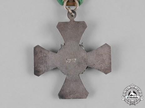 Saxon Military Association Confederation Medal, II Class Reverse