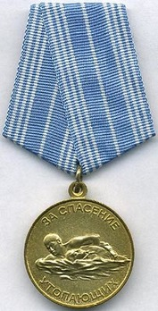 Saving Life from Drowning Brass Medal Obverse