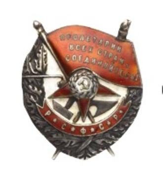 Circular Medal (in gold/silver)
