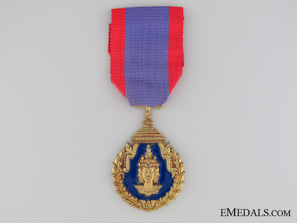 Lao medal for ex 5314ef03666a8