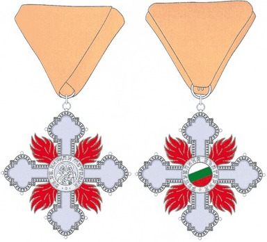 Order of Saints Cyril and Methodius, II Class Obverse and Reverse