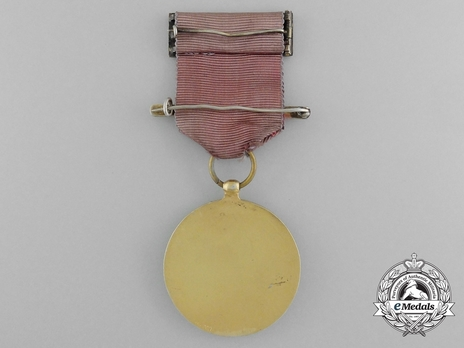 Gold Medal (Silver gilt) Reverse