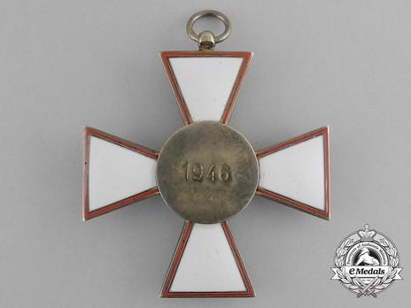 Order of Merit of the Hungarian Republic, Grand Cross, Civil Division Reverse