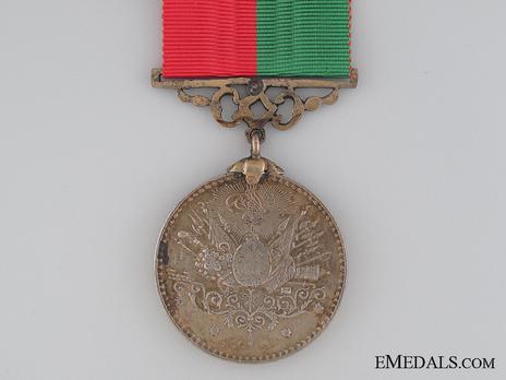 Imtiyaz Medal, in Gold Obverse