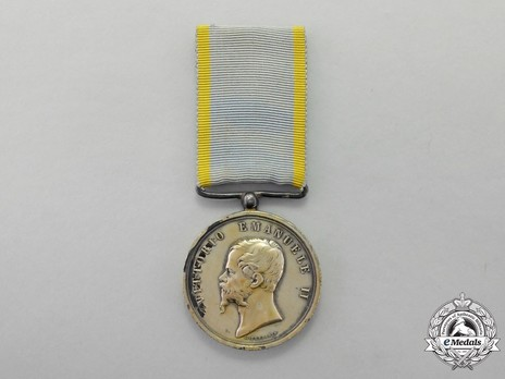 Medal for the Crimea Campaign Obverse