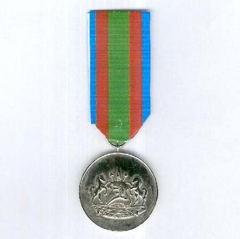 Royal Lesotho Defence Force Meritorious Service Medal Obverse