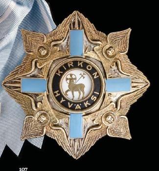 Order of the Holy Lamb, Grand Cross Breast Star, Civil Division