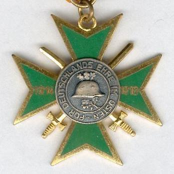 Eastern Front Cross Obverse