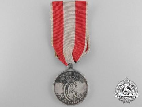 Navy Long Service Medal in Silver Medal (1851-) Obverse