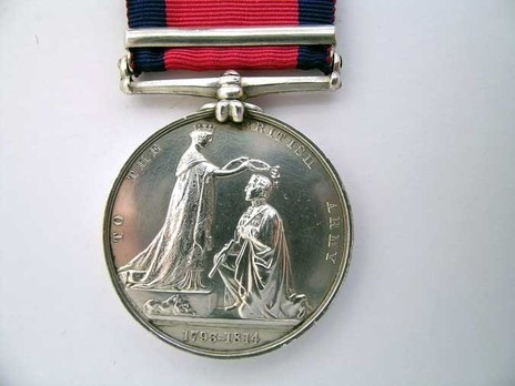 """Silver Medal (with """"ORTHES"""" clasp) Reverse"""