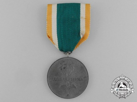 Gold Medal Obverse with Ribbon