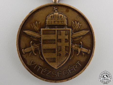 Bravery Medal, Bronze Medal Reverse