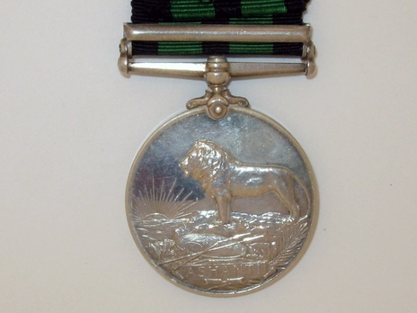 """Silver Medal (with """"KUMASSI"""" clasp, in high relief) Reverse"""