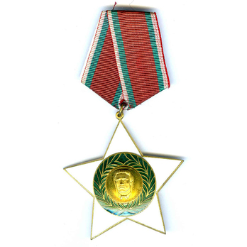 Order of the 9th September 1944, I Class (third issue)