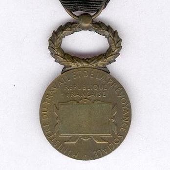 "Gilt Medal (stamped ""O ROTY"") (Bronze gilt) Reverse"