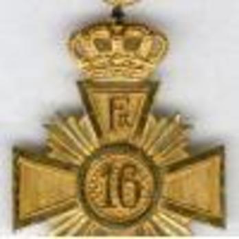 Cross (King Frederik IX for 16 years) Obverse