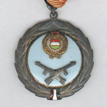 Medal (1957-1965) ObverseDistinguished Service Medal, Type II (1954-1956) Obverse