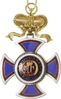 Order of Danilo I (Merit for the Independence), Type II, I Class, Grand Cross Obverse