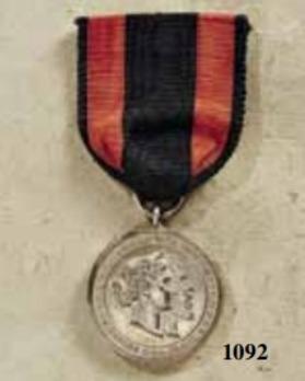 "Commemorative Medal ""ORA ET LABORA"" , in Silver (stamped ""SCHWENZER"")"