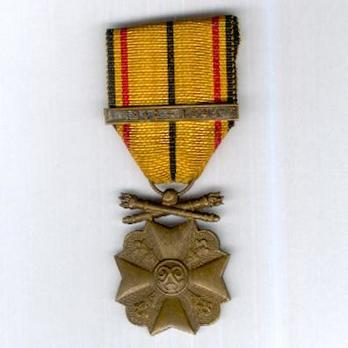 "III Class Medal (with ""1940-1945"" clasp) Obverse"