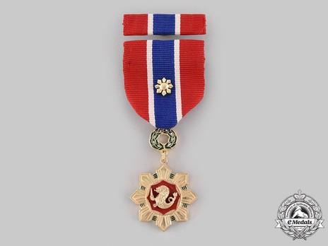 Philippine Legion of Honour, Officer
