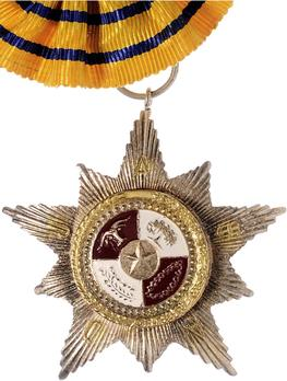 Star of the Republic of Indonesia, Class II Star Obverse