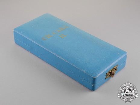Order of Saint Sava, Type III, II Class Case of Issue