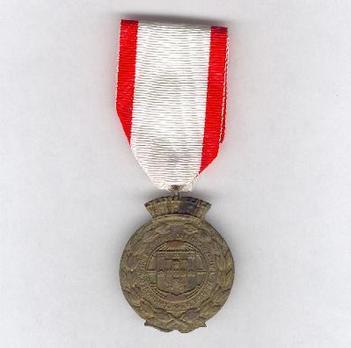 Medal (1971-2002) Obverse